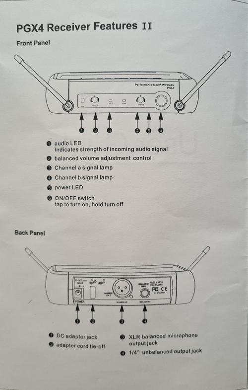 2 Х Headset Guarda PGX242 Хедсет микрофони