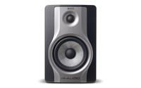 M-Audio BX6 Carbon (чифт)